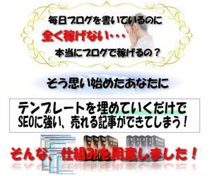 アイアイビズ倶楽部.jpg